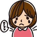 女の子泣く2