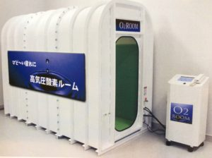 O2room(酸素ルーム)
